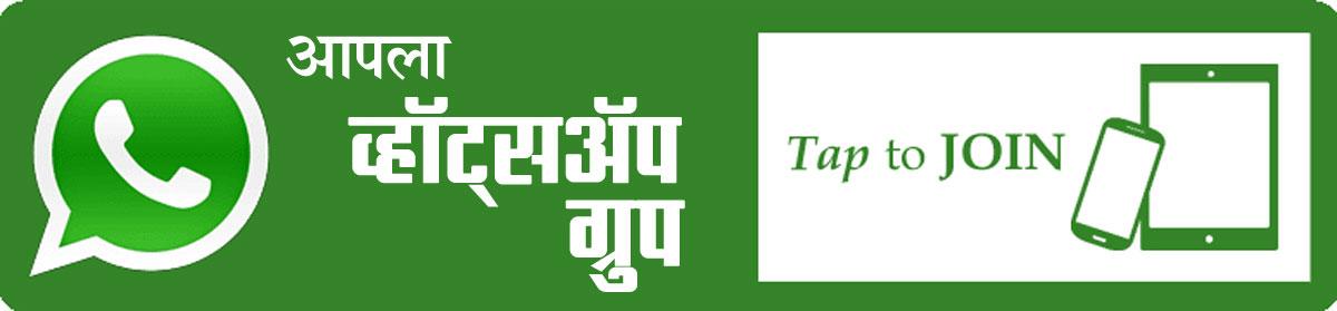 Hindusthan Post Whatsapp Group